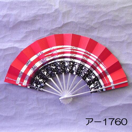 mis-021